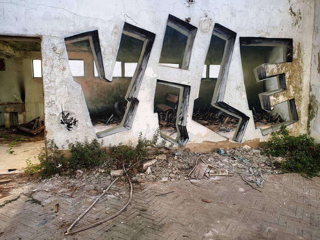 vile-graffiti-blog-optikai-illuzio-1.jpg