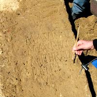 """Miről """"beszélnek"""" a rupphegyi római kori kövek?"""