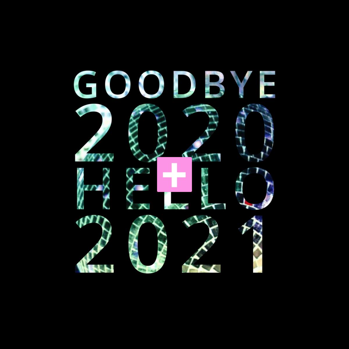 goodbyeblog.jpg