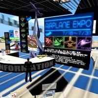 Repülési EXPO Yumix Land-on