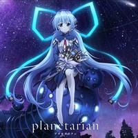 Csillaghírnök a háború borzalmai között - Planetarian