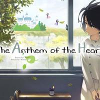 A magányos szívek dalokkal szólítják párjukat