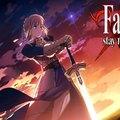 A legendás Fate/stay night-ból készült anime első sorozata 2005-ből