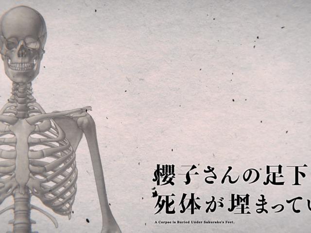 Káprázatos beszélő csontok – cseppnyi igazságügyi antropológia