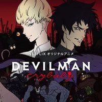 A síró ördög bennünk él - Devilman Crybaby