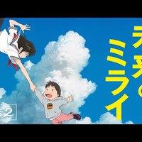 Mamoru Hosoda új animéjének nyári premierje