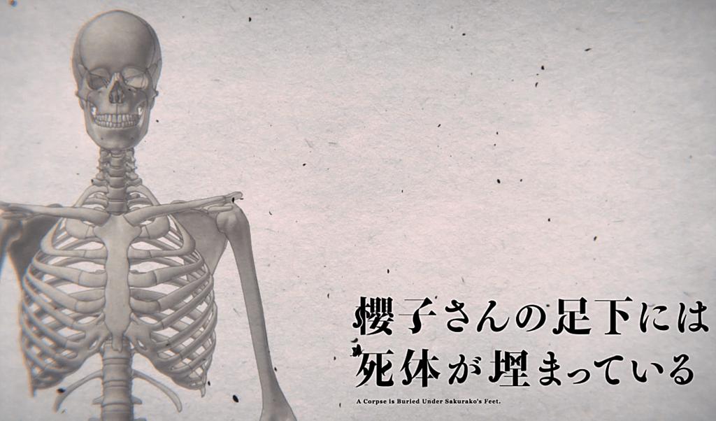 beautiful_bones_sakurako_27-1024x602.png