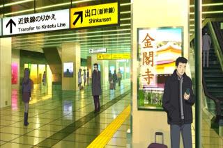 eden_kyoto3.jpg