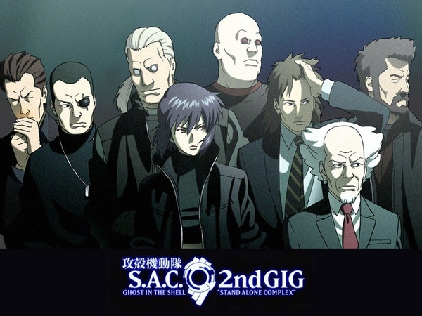 gits_sac201.jpg