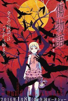 kizumonogatari_part_1_tekketsu_poster_jpeg.jpg