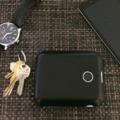 Okospénztárca extra biometrikus védelemmel