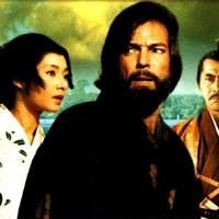 Daráló: Sógun / Shogun (1980)