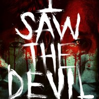 I Saw the Devil / Akmareul boattda (2010)