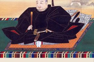 Könyvkritika: Jamagucsi Szango: Tokugava - A legnagyobb sógun (2018)
