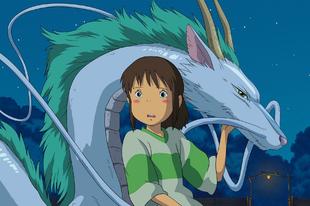 Chihiro Szellemországban / Sen to Chihiro no Kamikakushi (2001)