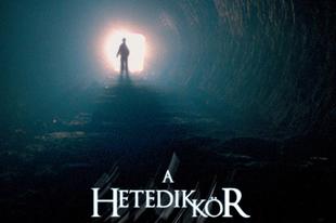 A hetedik kör (2008)