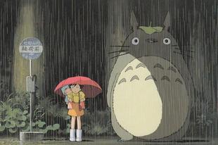 Totoro - A varázserdő titka / Tonari no Totoro (1988)