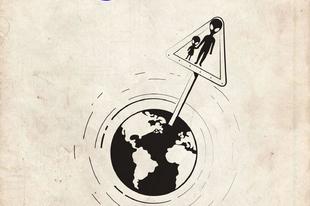 Könyvkritika – Mike Pearl: A nap, amikor megtörténik (2019)