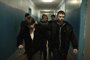 A törzs / Plemja (2014)