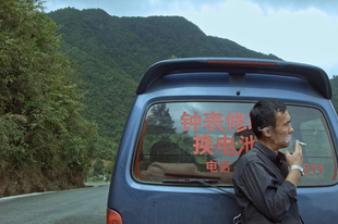 Kaili Blues / Lu bian ye can (2015)