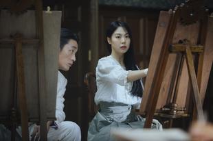 A szobalány / Ah-ga-ssi (2016)