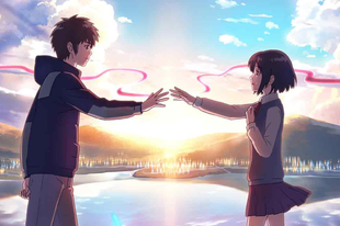 Mi a neved? / Kimi no na wa (2016)