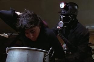 Véres Valentin / My Bloody Valentine  (1981)