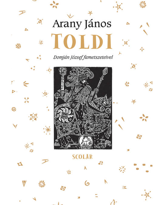 _scolar_arany_janos_toldi_borito.jpg