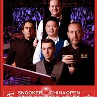 Elindult a China Open!