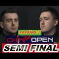 Selby - Hawkins döntő lesz