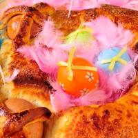 Cukormázas, foszlós húsvéti kalács: a spanyolok a látványra is adnak