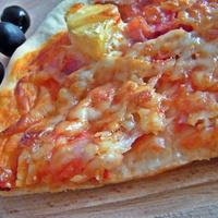 Így készül a tökéletes, roppanós pizza