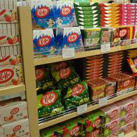 A zöld teás csoki még semmi: elképesztő, mit ki nem találnak a Japánok
