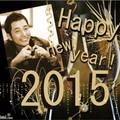 Park Shi Hoo újévi üzenete