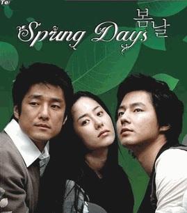 spring_day_2005.jpg