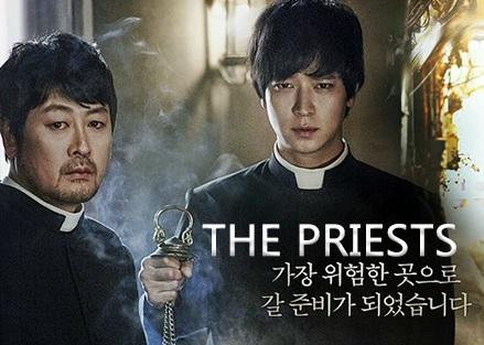 the_priests.jpg