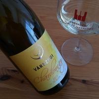 Várszegi Chardonnay 2017