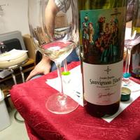 Zvonko Bogdan Sauvignon Blanc 2016 - végre egy jó Sauvignon