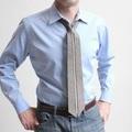 Cipzáros nyakkendő ügyetlen pasiknak