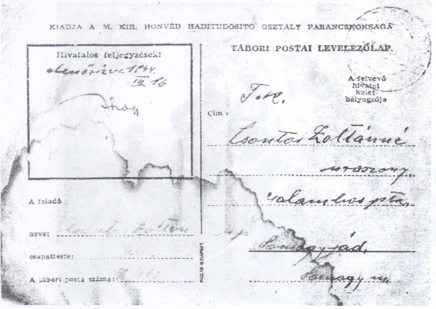 Csontos Zoltán húsvéti üdvözlete családjának a frontról, 1944 (1).jpg