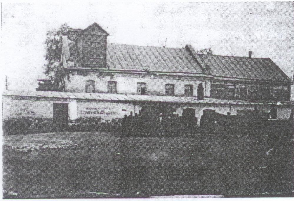 Ebben a malomban dolgozott Gazda László és édesapja, Gazda Sándor.jpg