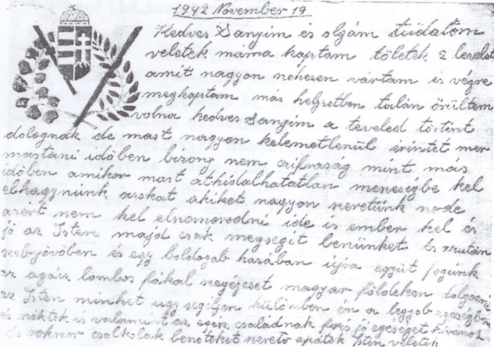 Györék János Torma Sándorhoz (vejéhez) írt tábori levelezőlapja (1).jpg