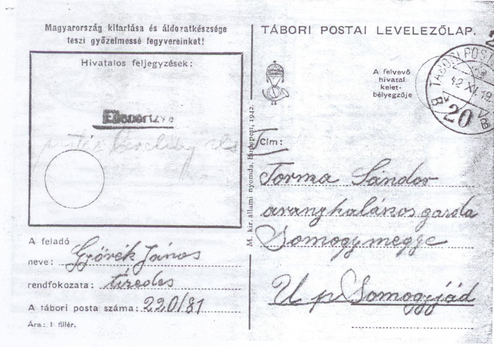Györék János Torma Sándorhoz (vejéhez) írt tábori levelezőlapja (2).jpg