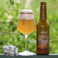 """Beer Corner: Büszke Piszke - Gose - Sör és """"magyaros"""" ízek?"""