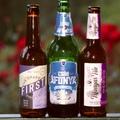 Szent András Sörfőzde: Áfonyás Ale - Csajos sör?