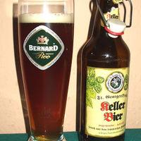 Extrém (és finom) sörök a Kacsa utcában