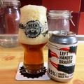 Balkezes sárkány és más történetek - Reketye Brewery