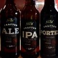 Tesco Craft sörök - Finest vagy csak gazdaságos