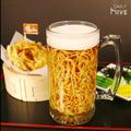 Új gasztro-őrület - Beer Ramen