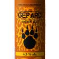 Konrad Gepard ale